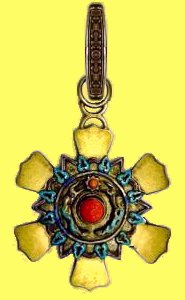 The Imperial Order of the Double Dragon - Type II, First class, third grade sash badge