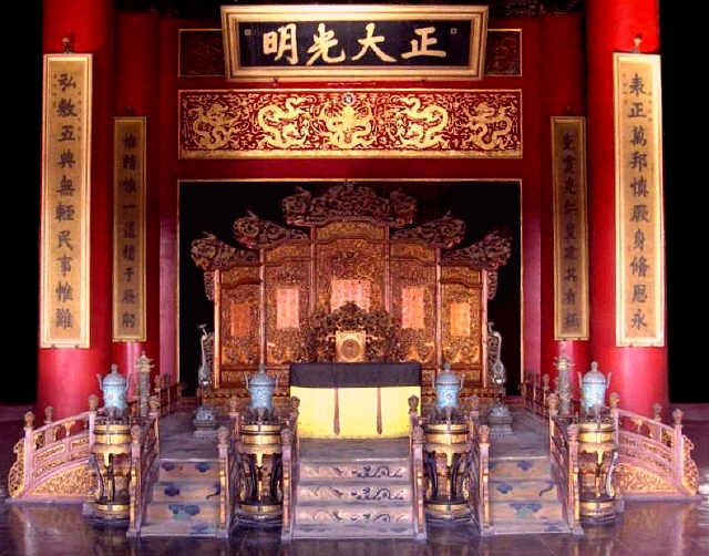 The Imperial Golden Throne of The Emperor of China